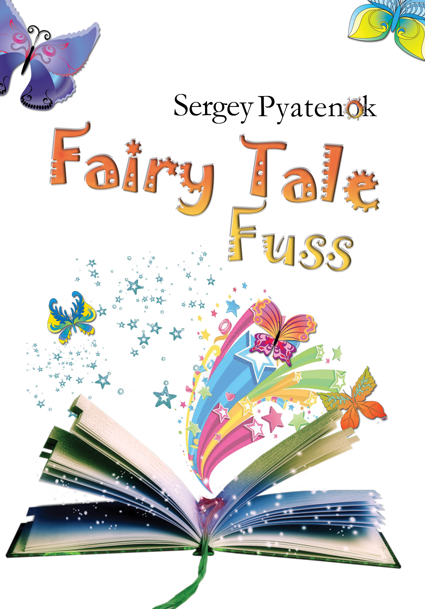 Сергей Пятенок Fairy Tale Fuss stalking the green fairy page 2
