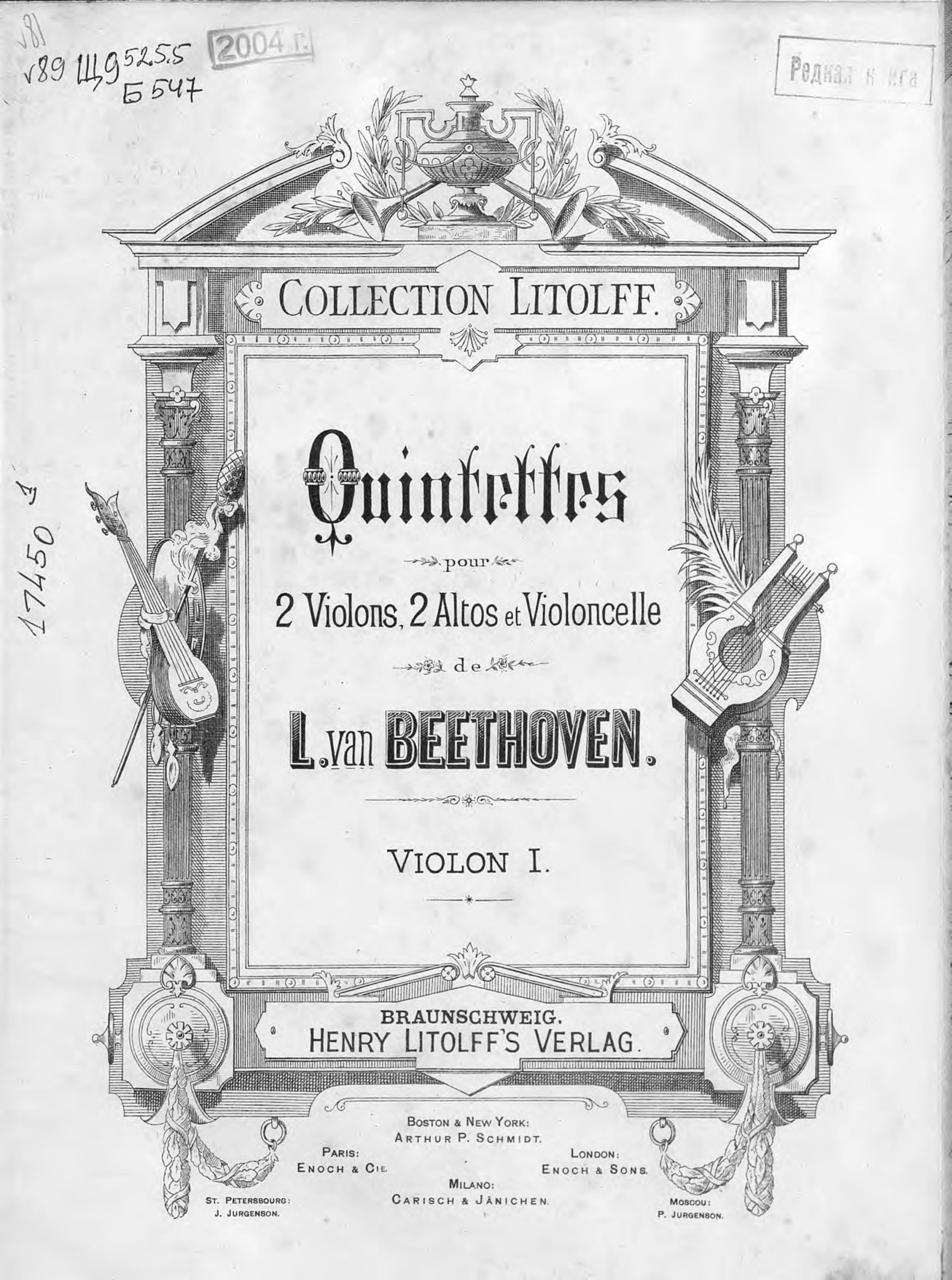 Людвиг ван Бетховен Quintette pour 2 Violons, 2 Altos, et Violoncelle de L. van Beethoven людвиг ван бетховен septett v l van beethoven