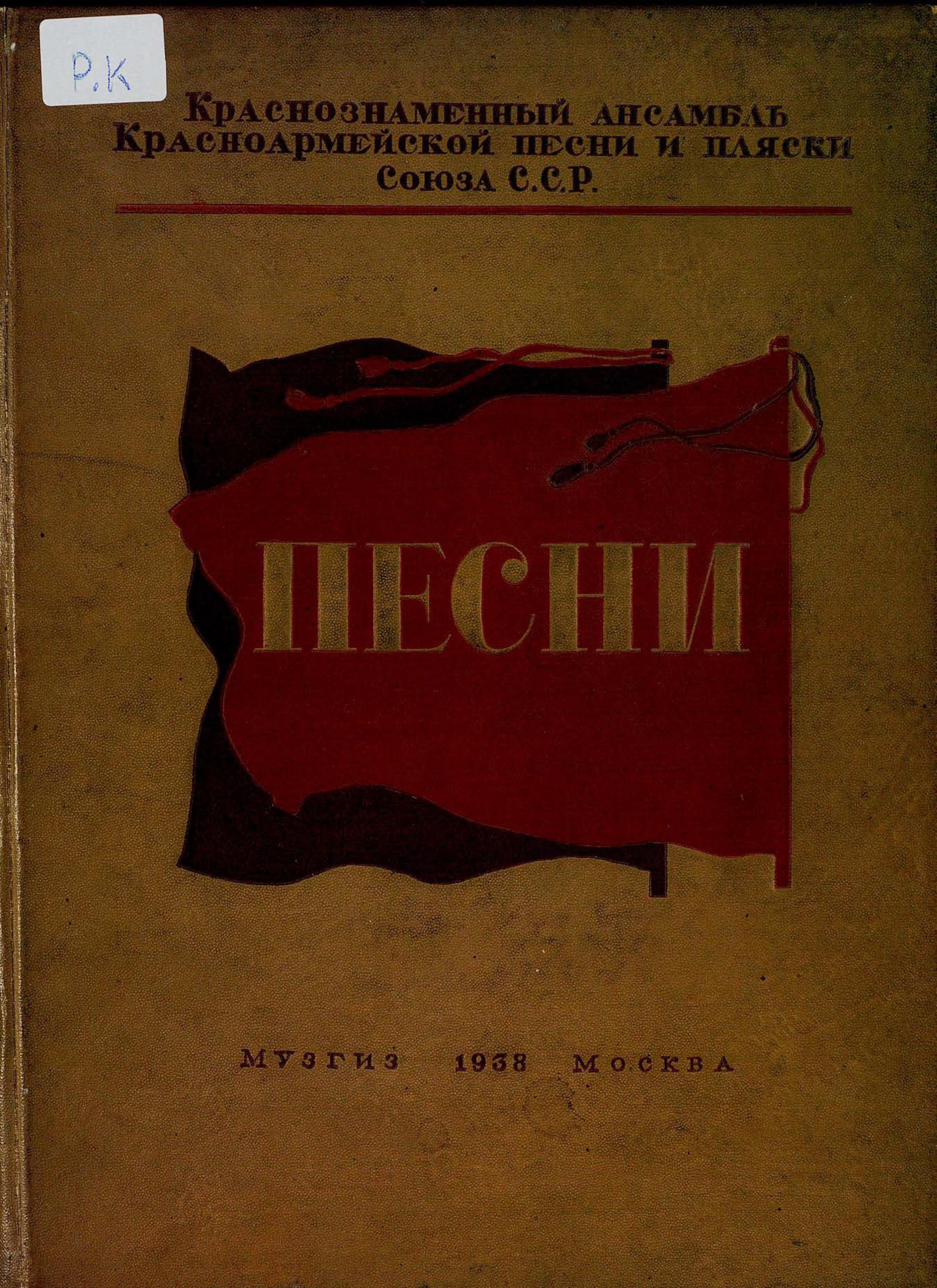 Народное творчество Песни народное творчество занимается день народные и казачьи песни