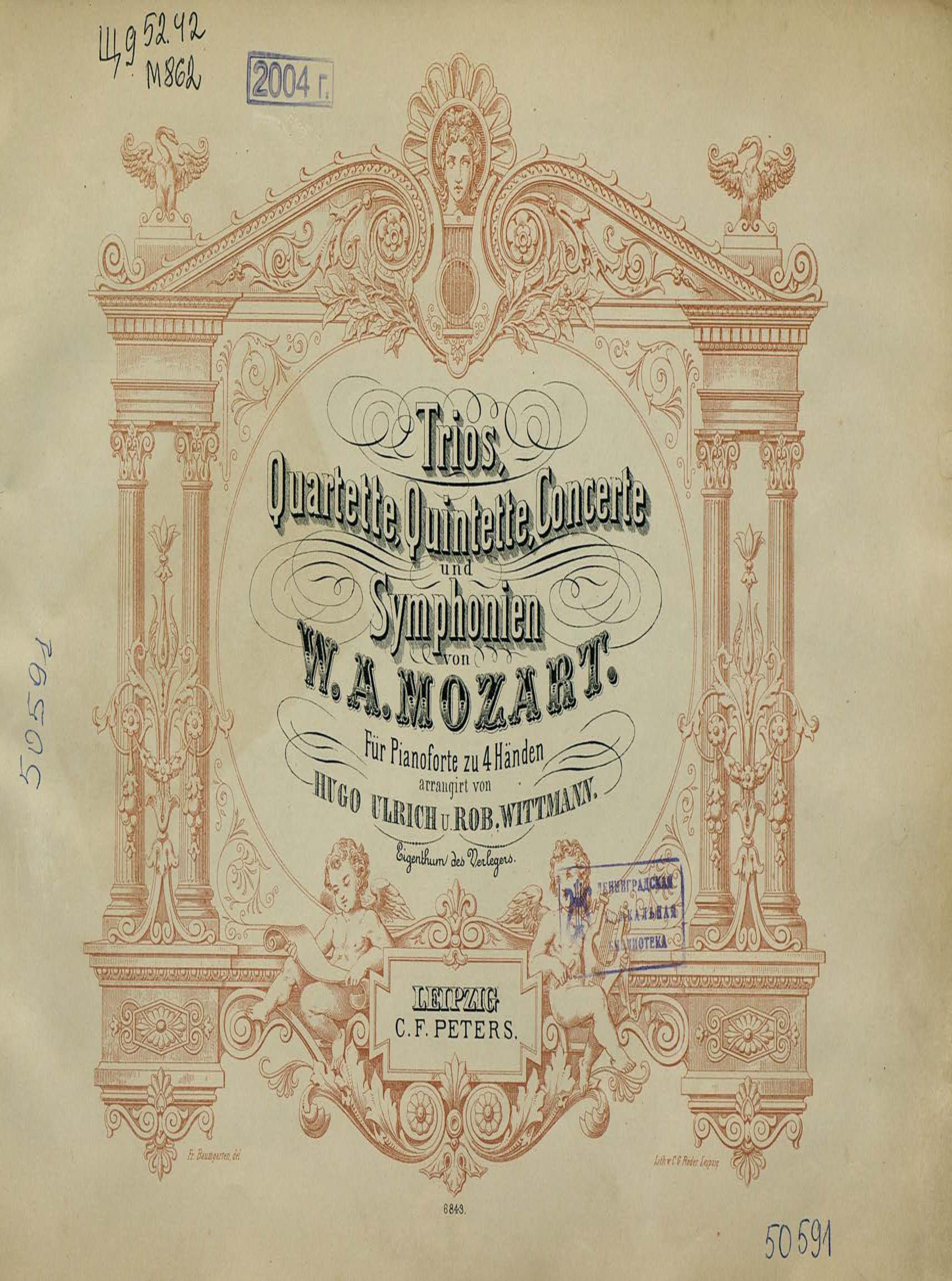 Вольфганг Амадей Моцарт Trios, Qartette, Quintette, Concerte und Symphonien von W. A. Mozart вольфганг амадей моцарт fantaisie ii in c mol pour piano a 2 mains