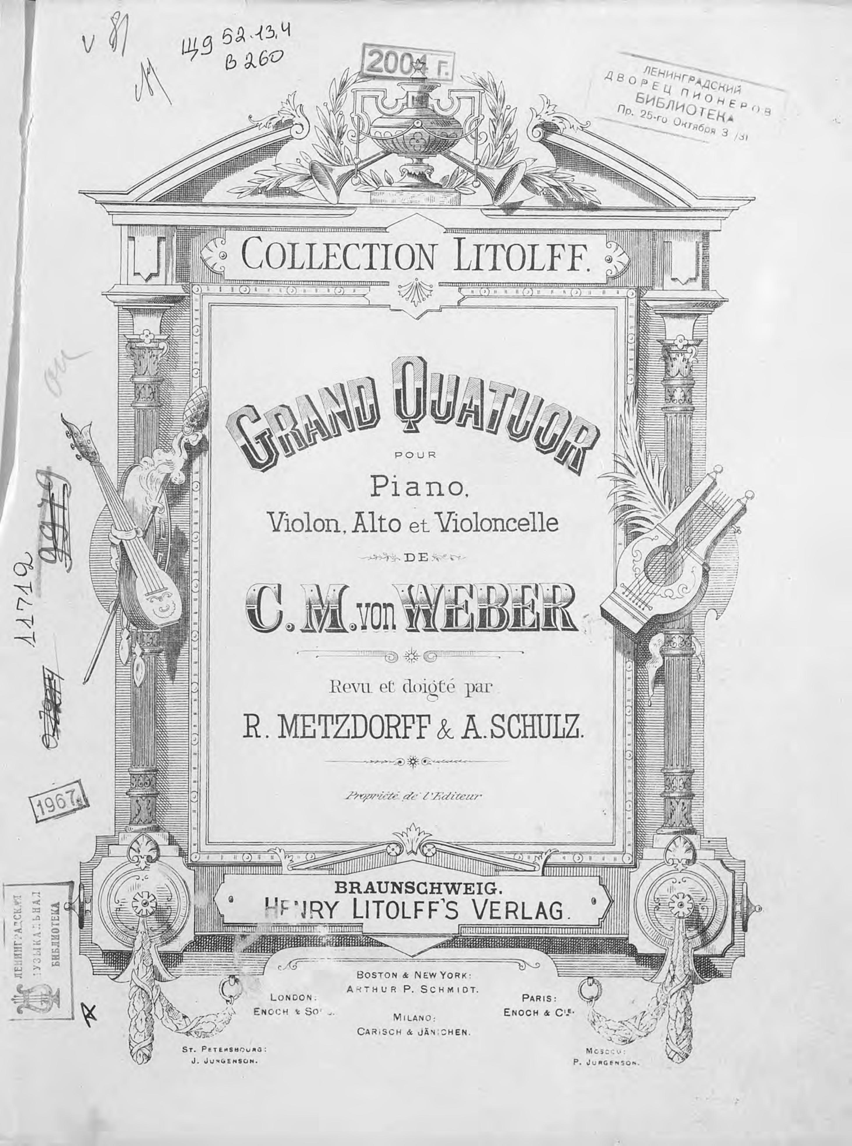Карл Мария фон Вебер Grand Quatuor pour piano, violon, alto et violoncelle цена