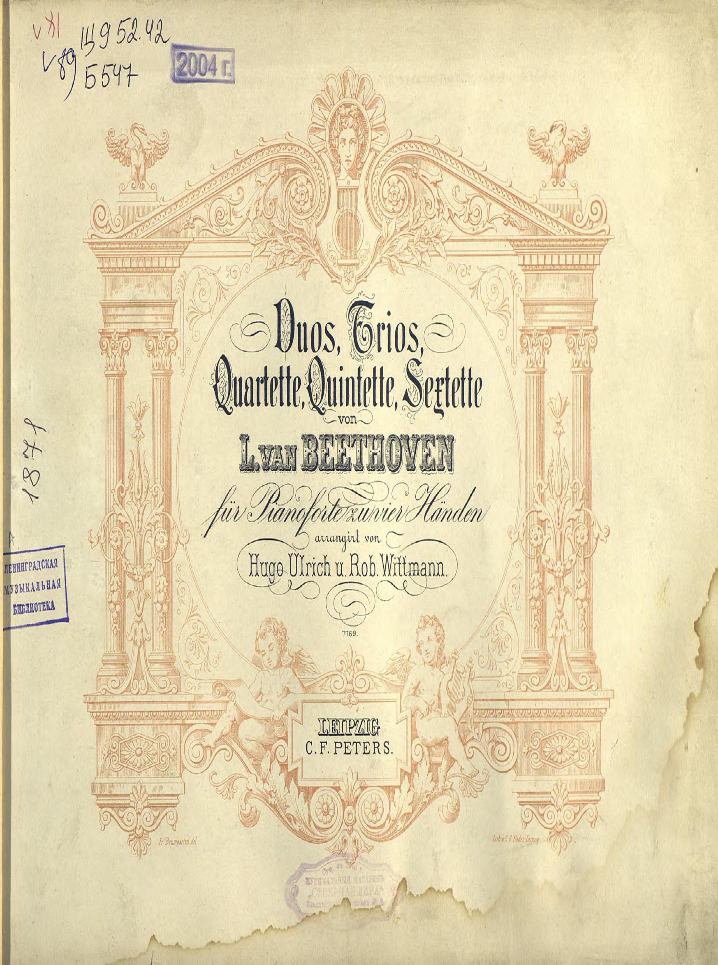 Людвиг ван Бетховен Quartett № 4 Op. 18 C moll а дворжак 4 песни op 82 4 lieder op 82