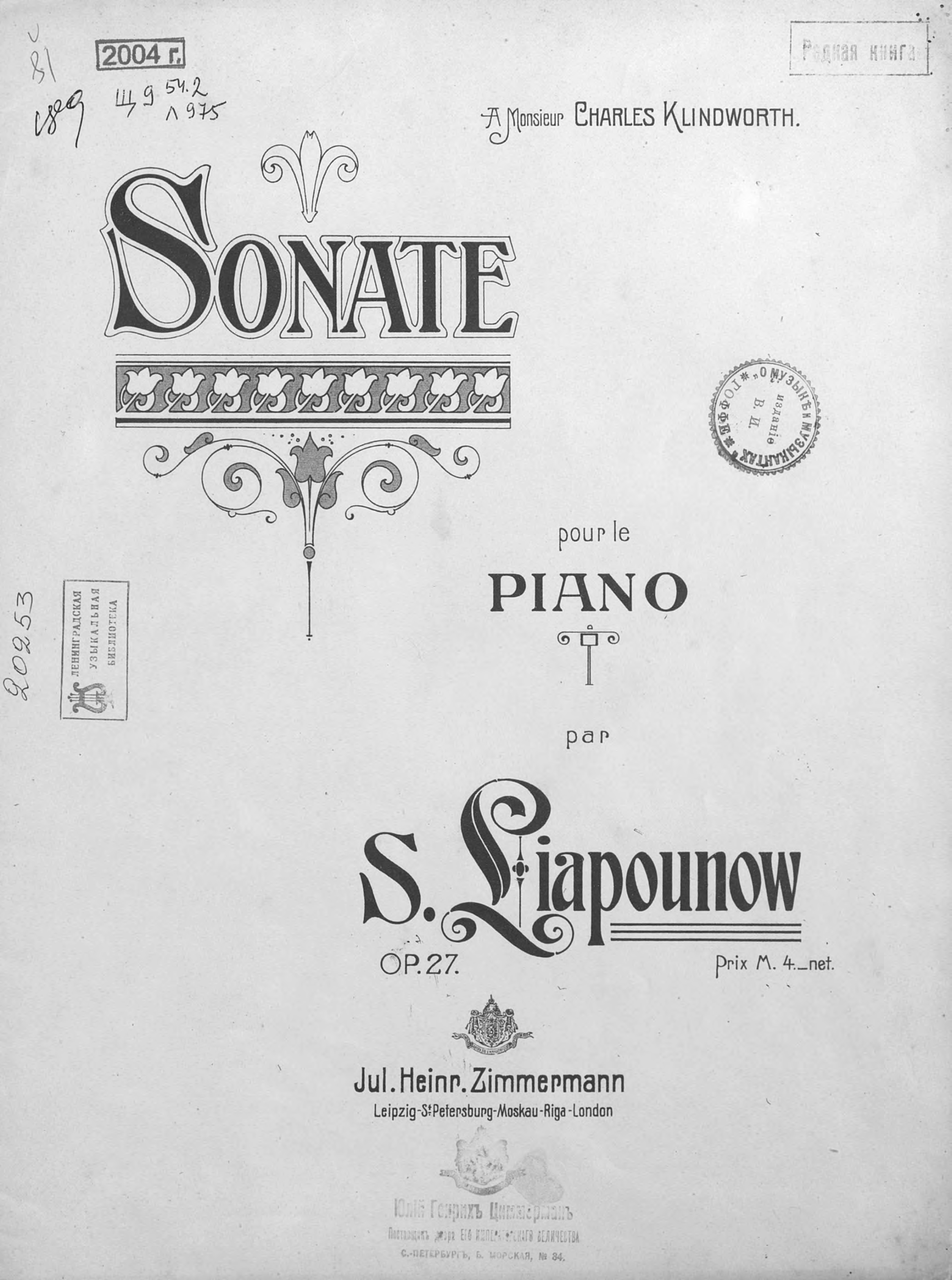 Сергей Михайлович Ляпунов Sonate op. 27 pour le piano par S. Liapunow s smith arlequin and colombine op 238