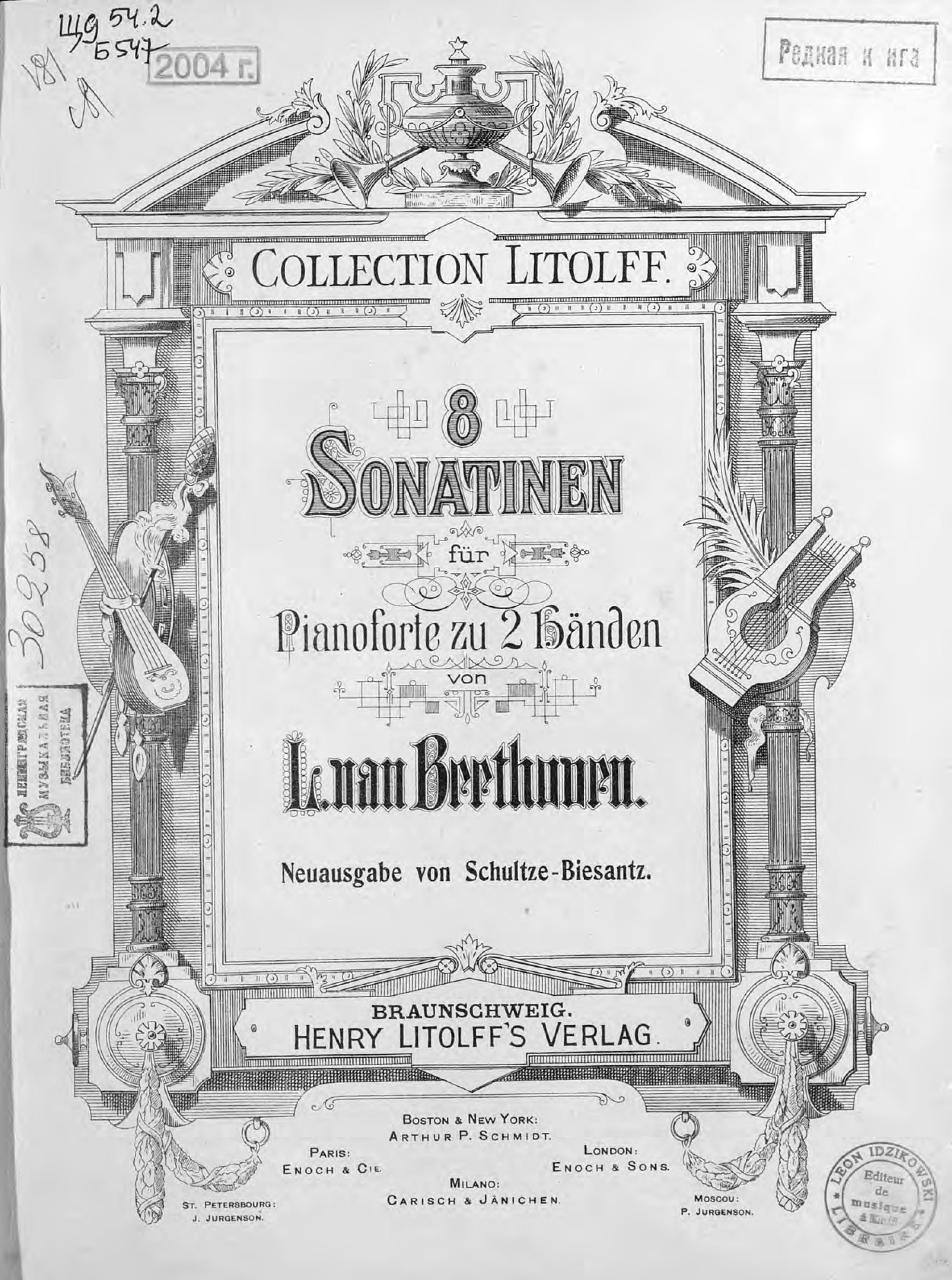 Людвиг ван Бетховен 8 Sonatinen fur Pianoforte zu 2 Handen von L. van Beethoven
