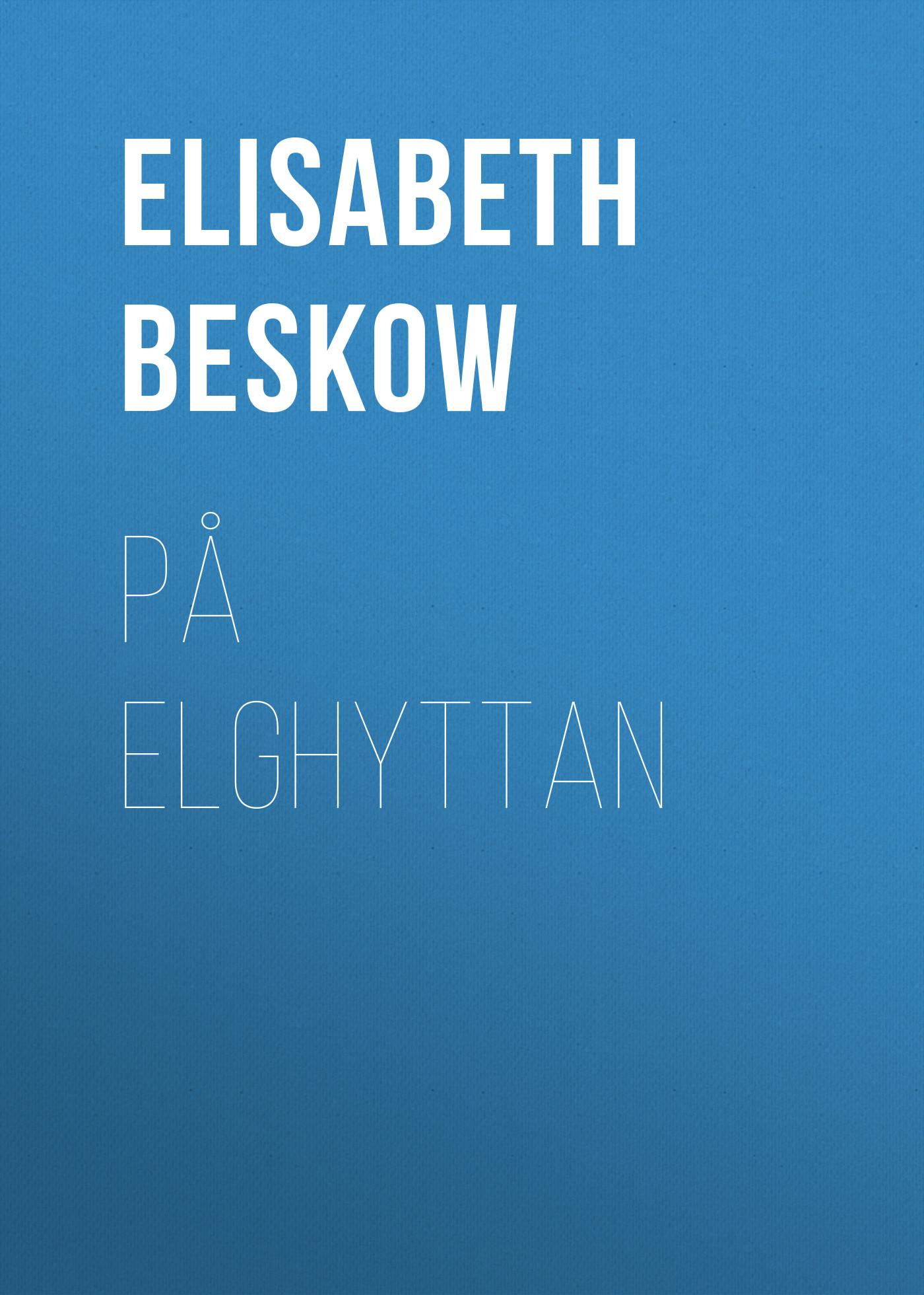 Elisabeth Beskow På Elghyttan рюкзак elisabeth elisabeth el004bwvfc86