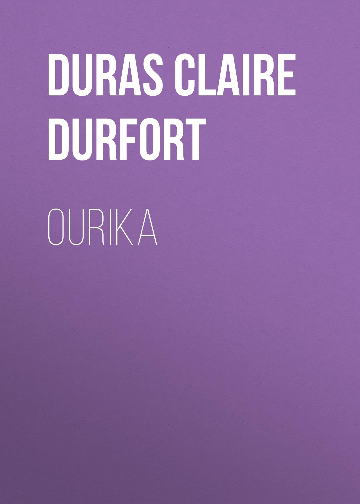 Duras Claire de Durfort Ourika масленка gipfel 9360 claire