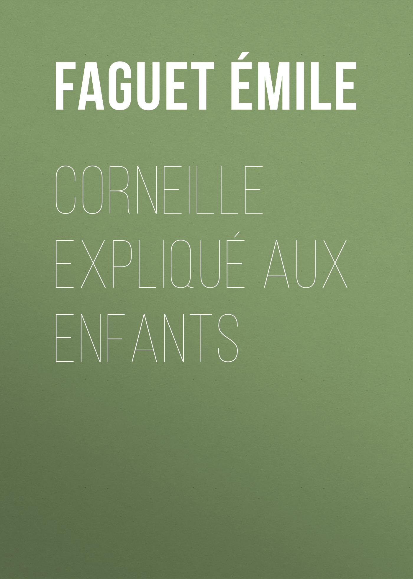 Faguet Émile Corneille expliqué aux enfants enfants riches déprimés футболка