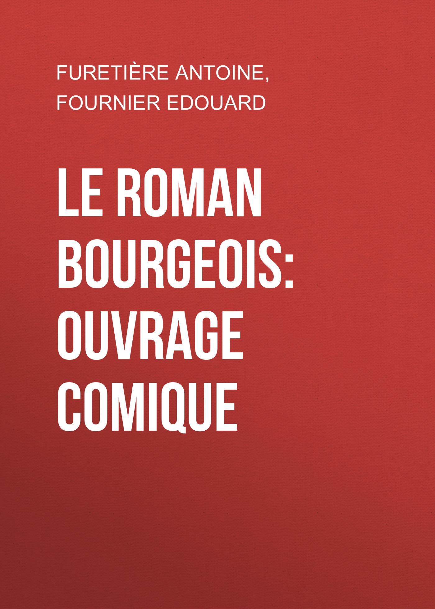 Фото - Fournier Edouard Le roman bourgeois: Ouvrage comique fournier edouard le vieux neuf histoire ancienne des inventions et decouvertes modernes french edition