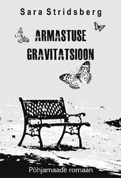 Sara Stridsberg Armastuse gravitatsioon цена