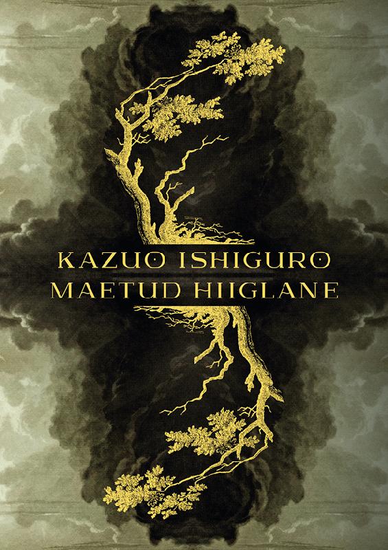 Kazuo Ishiguro Maetud hiiglane kazuo ishiguro ära lase mul minna