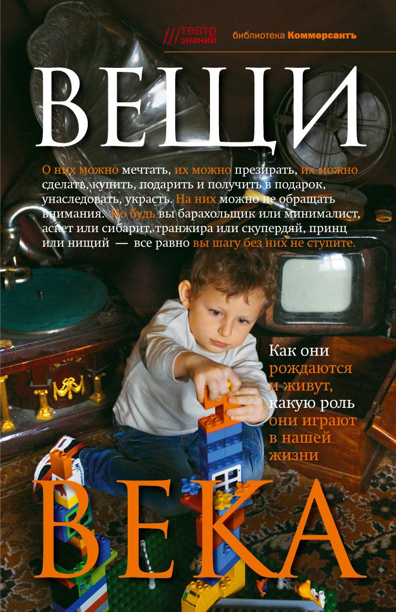 Валерия Башкирова века
