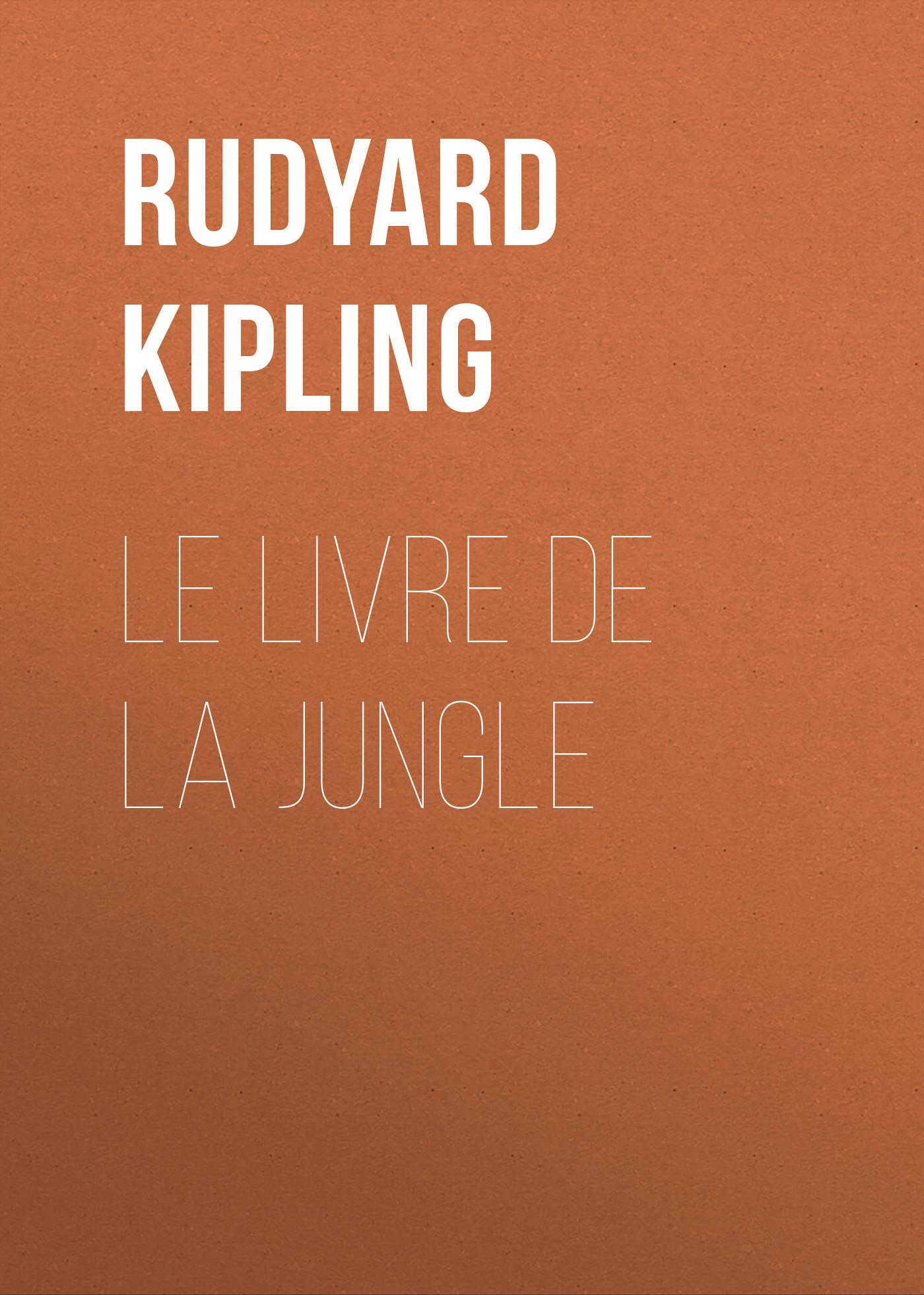 Редьярд Киплинг Le livre de la Jungle цена и фото