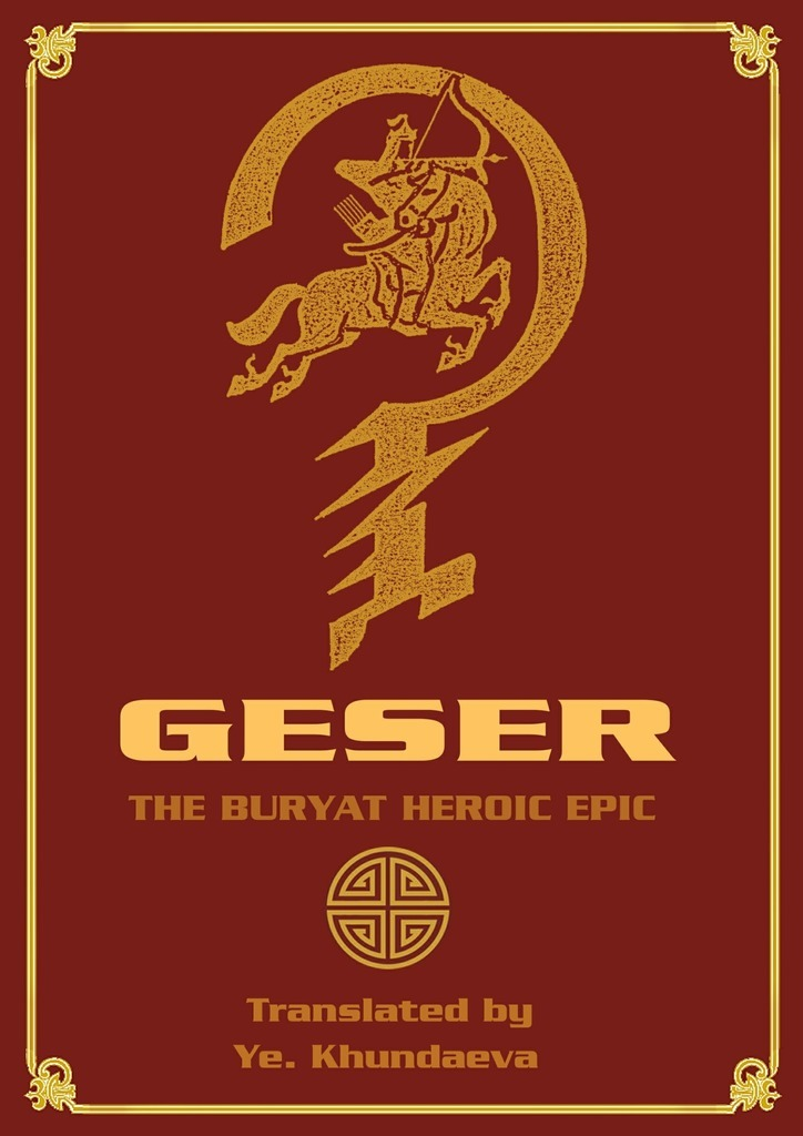 Ye. Khundaeva Geser. The Вuryat heroic epic the ontology of translation