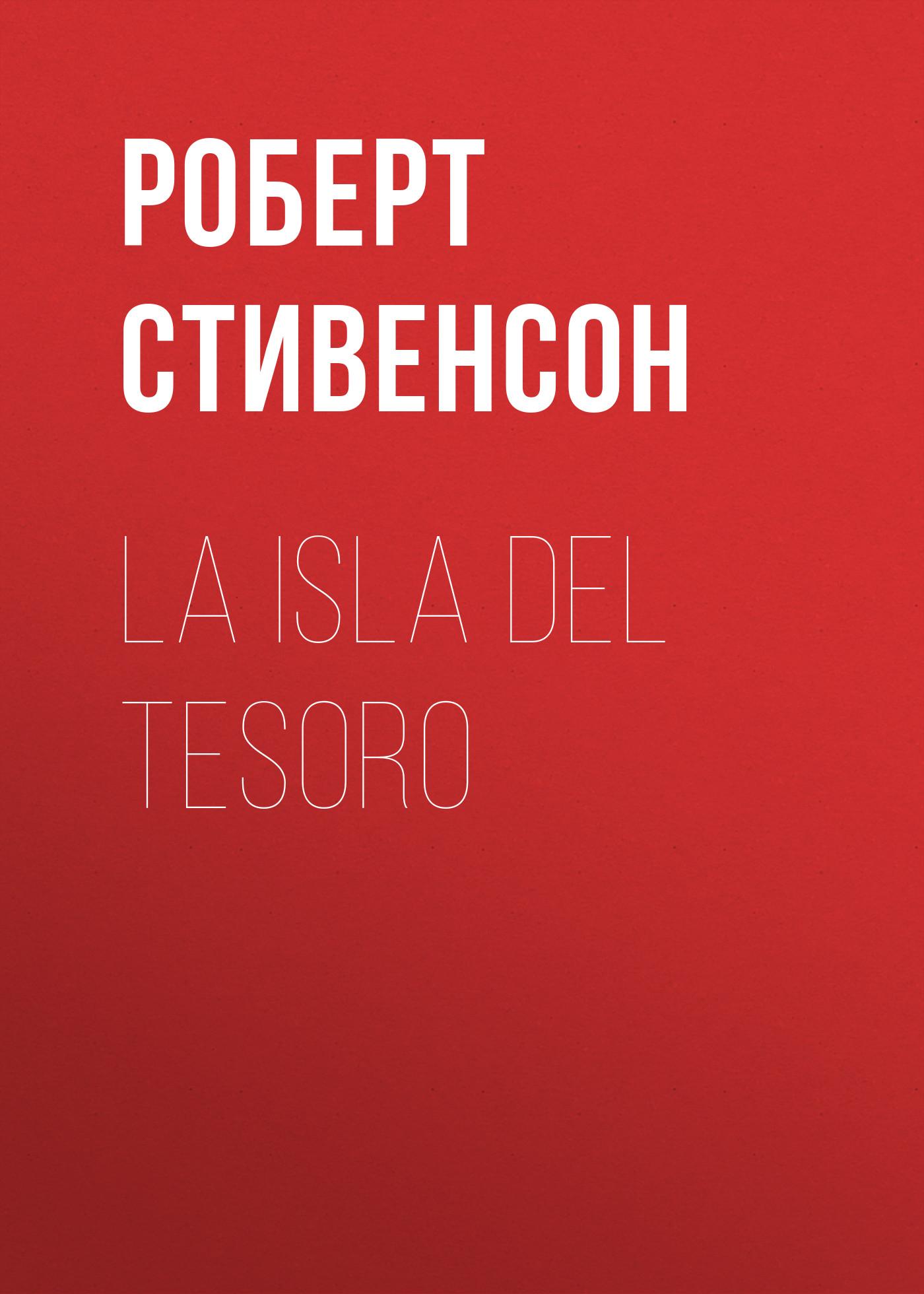 все цены на Роберт Льюис Стивенсон La isla del tesoro онлайн