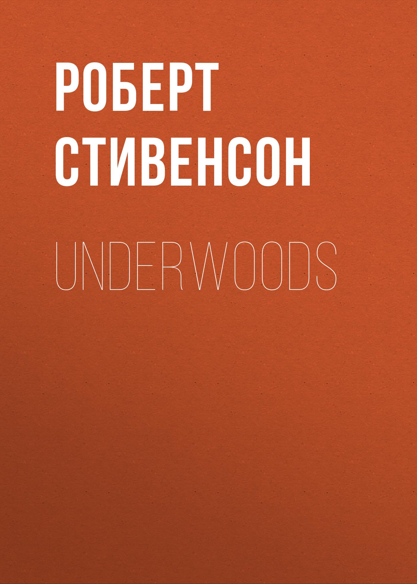 Роберт Льюис Стивенсон Underwoods роберт льюис стивенсон tales and fantasies