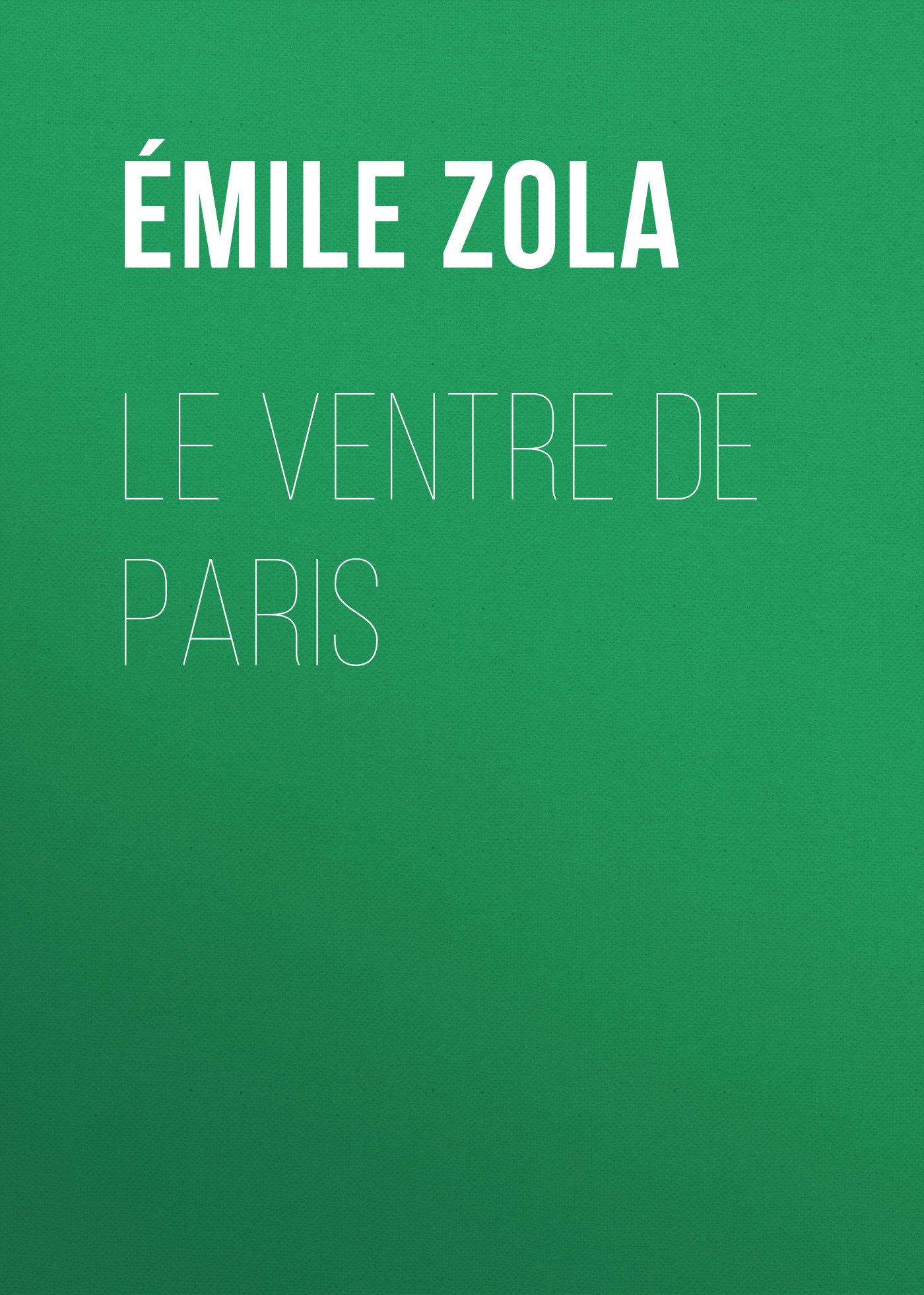 Эмиль Золя Le Ventre de Paris zola emile le ventre de paris