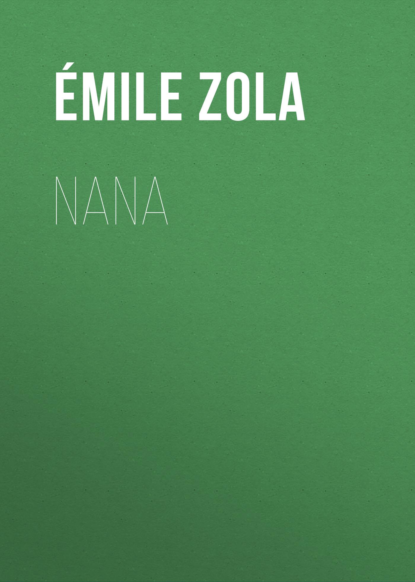 Эмиль Золя Nana цены онлайн