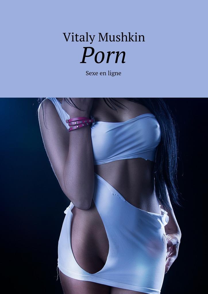 Виталий Мушкин Porn. Sexe en ligne le mieux косметика купить