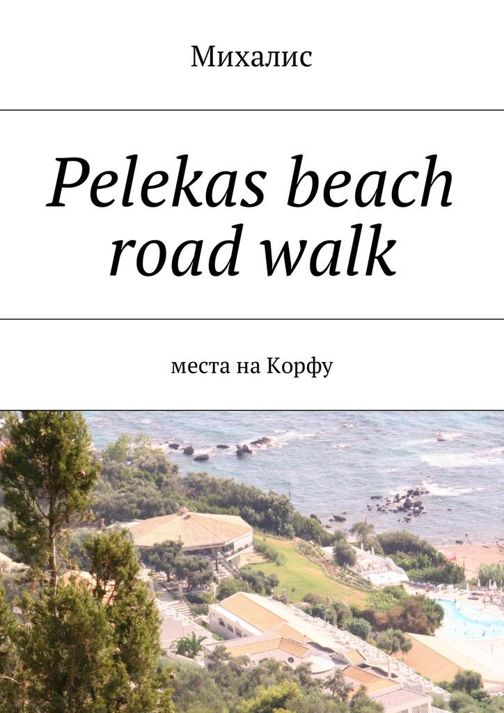 Михалис Pelekas beach road walk. Места на Корфу михалис сезоны корфу