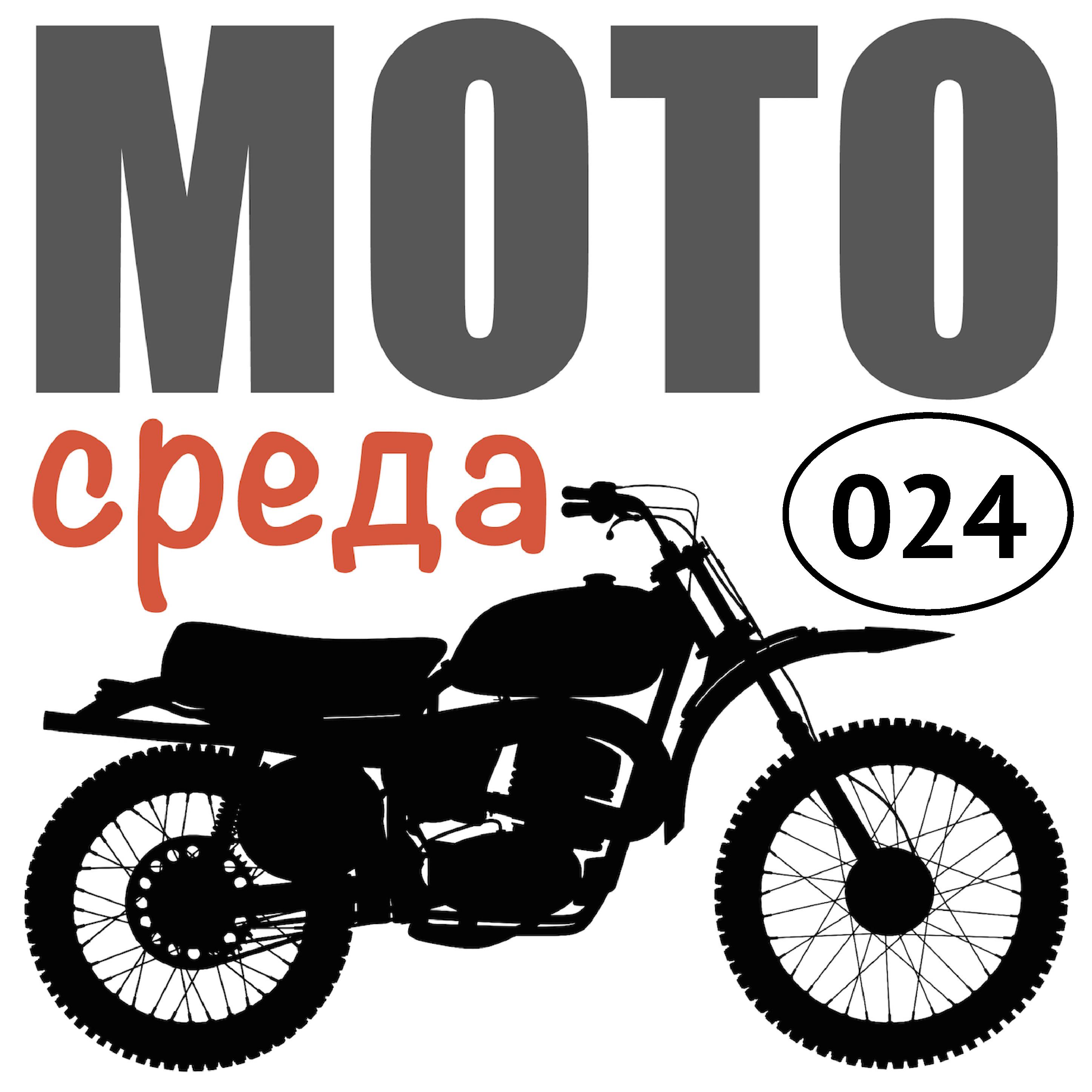 цена на Олег Капкаев Первые выезды в мотосезоне