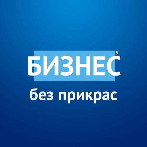 Андрей Шарков Эталон
