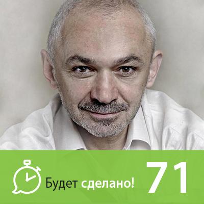 Никита Маклахов Александр Свияш: Как жить без лишних переживаний? цены онлайн