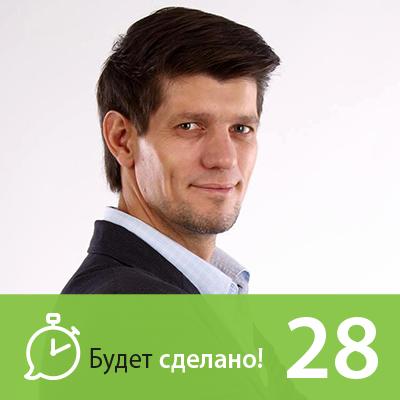 Никита Маклахов Андрей Пометун: Как улучшить жизнь с помощью привычек?