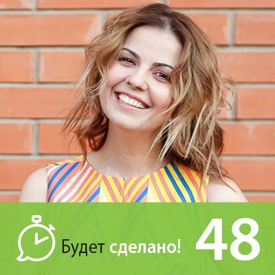 Никита Маклахов Алла Клименко: Как быть счастливым уже сегодня? алла иошпе бочка счастья