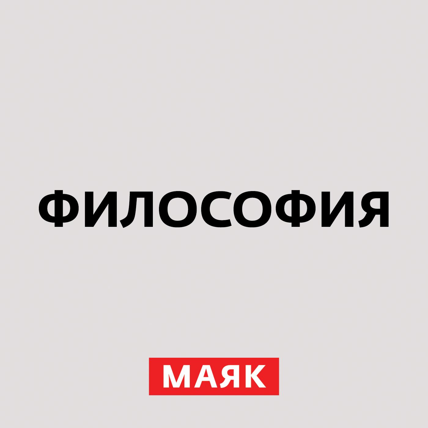 Творческий коллектив шоу «Объект 22» Герменевтика