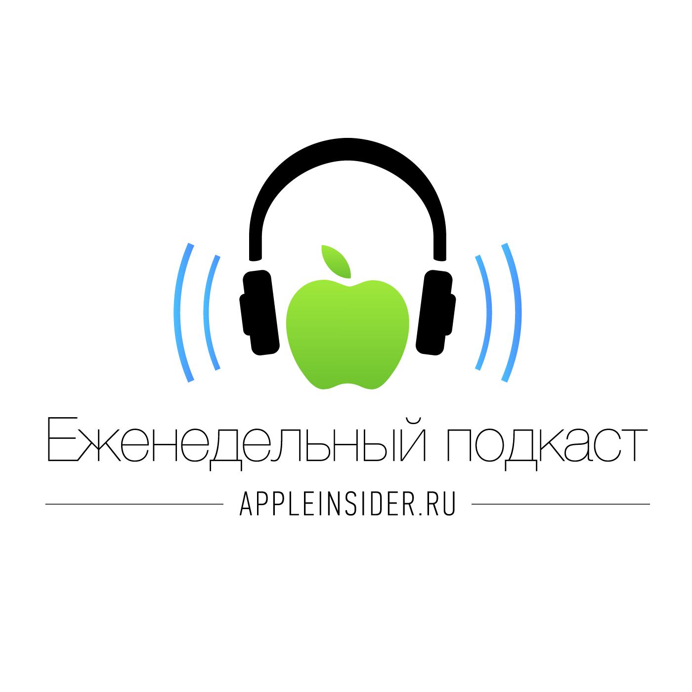 Миша Королев iOS 11 личные впечатления миша королев ios 9 3 2