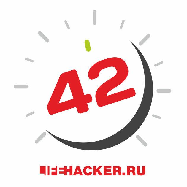 Авторский коллектив «Буферная бухта» Нужно продвинуться в Facebook? Спроси LifeHacker.ru как!