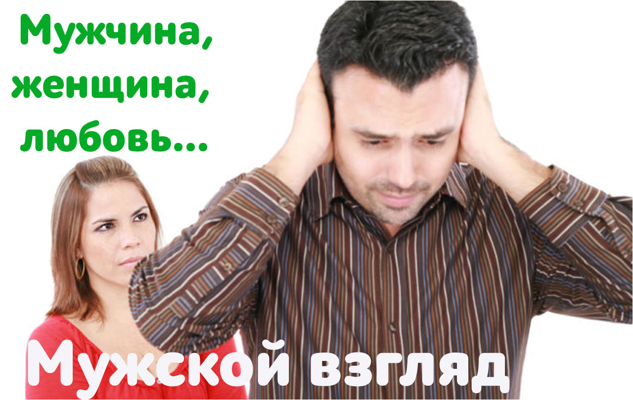 Как добиться, чтобы жена изменила вам или ушла? ( Виктор Губерниев  )