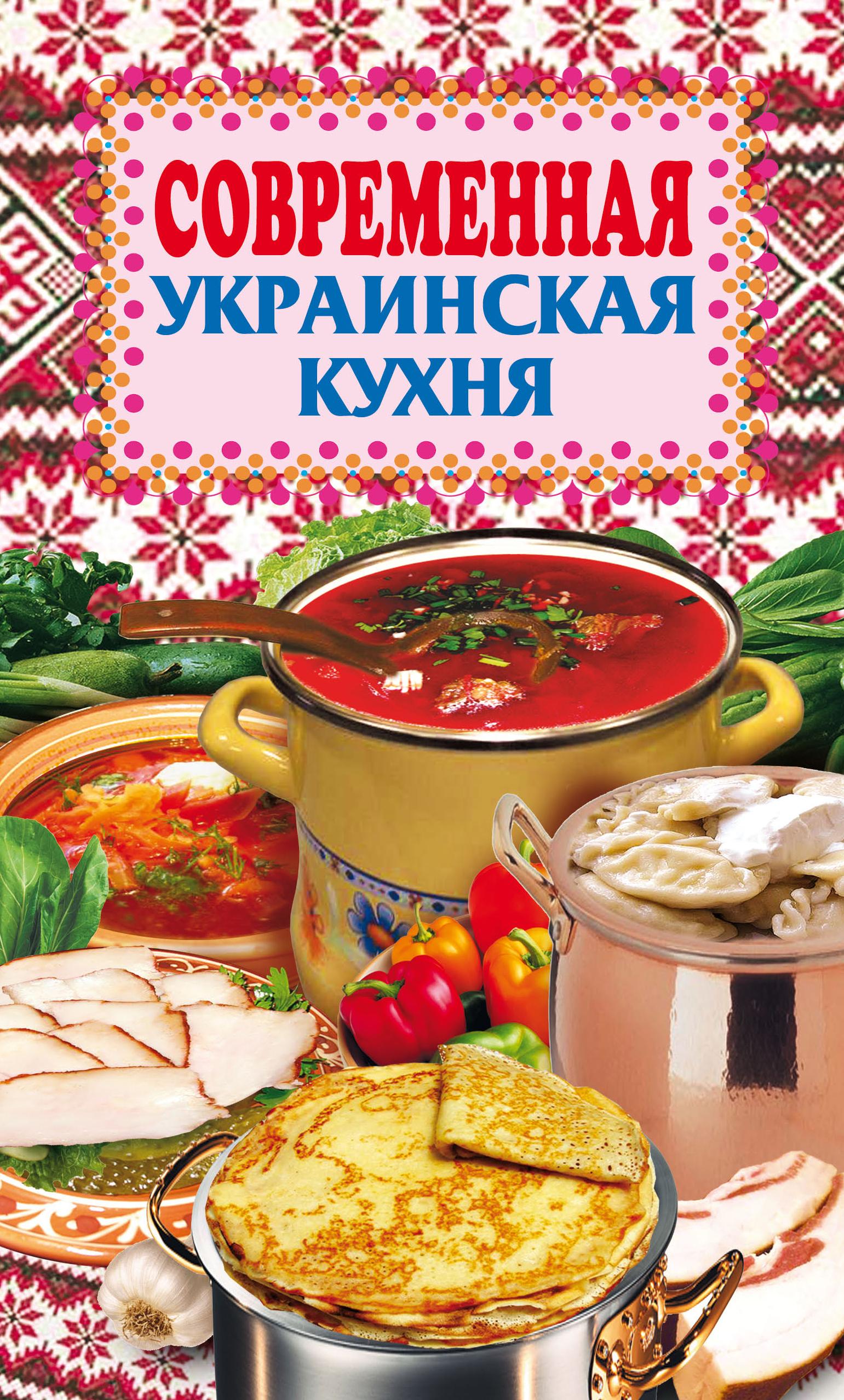 самым въездом русской кухни онлайн кажется