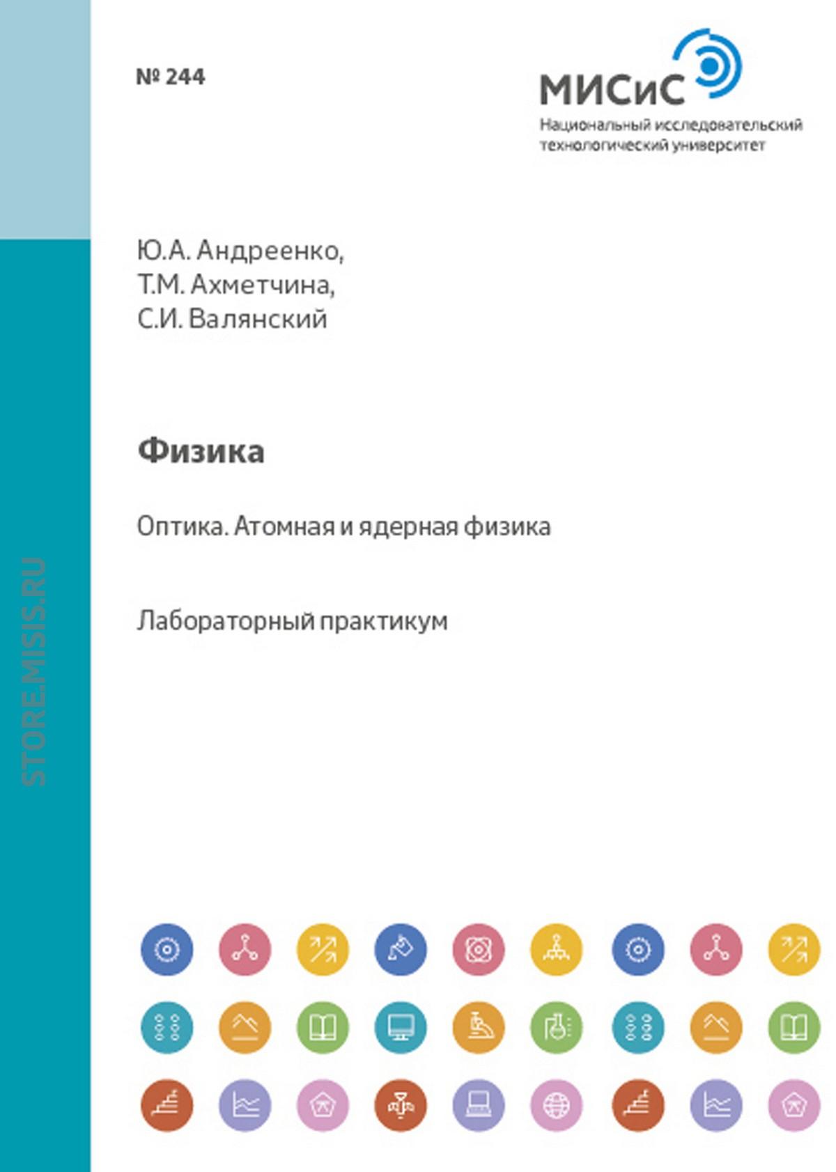 Н. А. Виноградова English for It Students