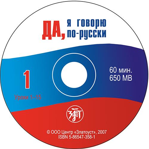 Л. Г. Каретникова Да, я говорю по-русски цена в Москве и Питере