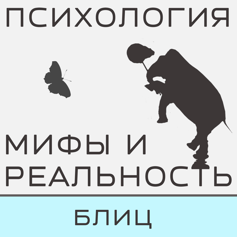 Александра Копецкая (Иванова) Блиц александра копецкая иванова мы снова с вами рубрика блиц