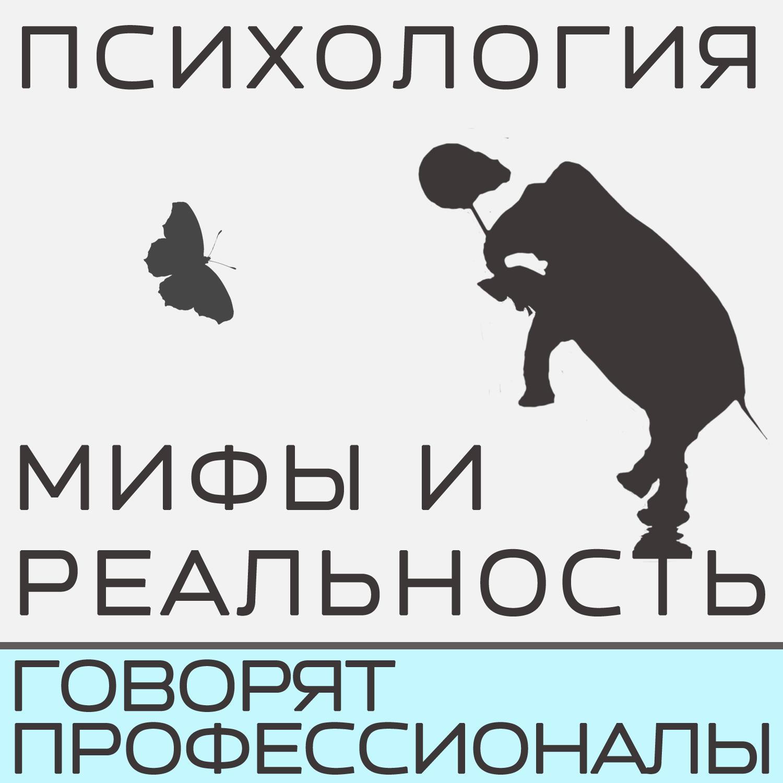 Александра Копецкая (Иванова) Креатив по полочкам. александра копецкая иванова креатив по полочкам визуализация