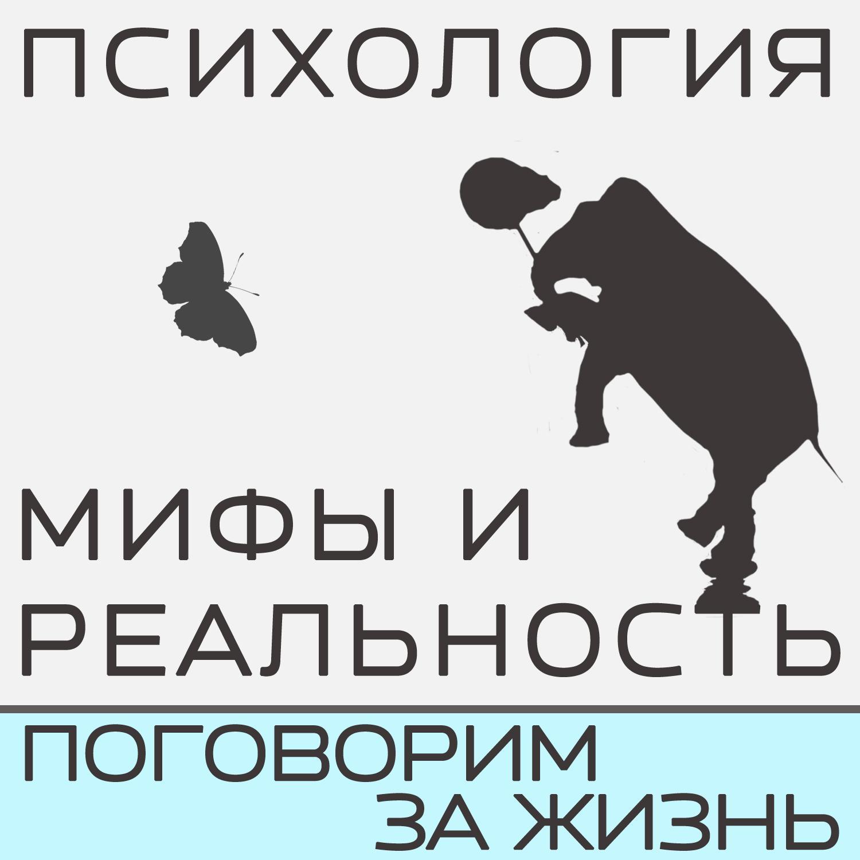 Александра Копецкая (Иванова) Страх или свобода? для школы нужна временная или постоянная регистрация