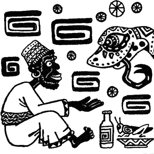 Шейх и змея