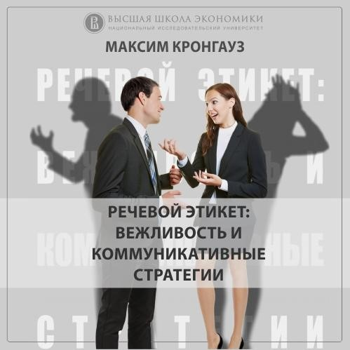 Максим Кронгауз 7.4 Термины родства в коммуникативном пространстве семьи goowiiz дракон синий nubia m2 lite