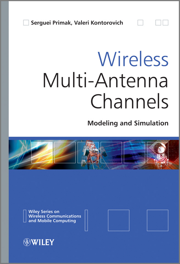 Primak Serguei Wireless Multi-Antenna Channels. Modeling and Simulation недорго, оригинальная цена