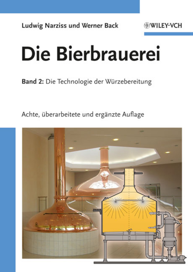 цены Back Werner Die Bierbrauerei. Band 2: Die Technologie der Würzebereitung