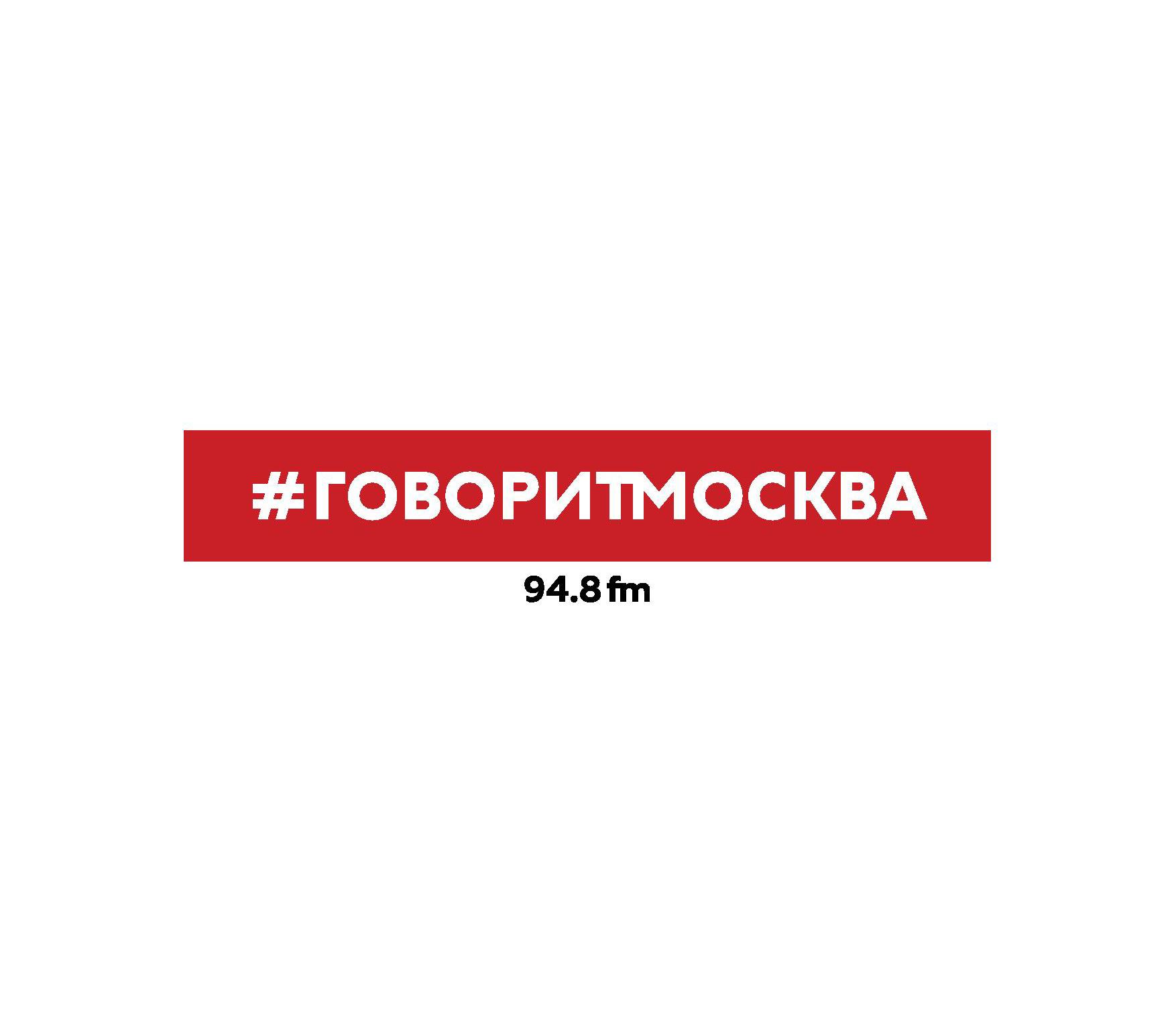 Макс Челноков 20 апреля. Варвара