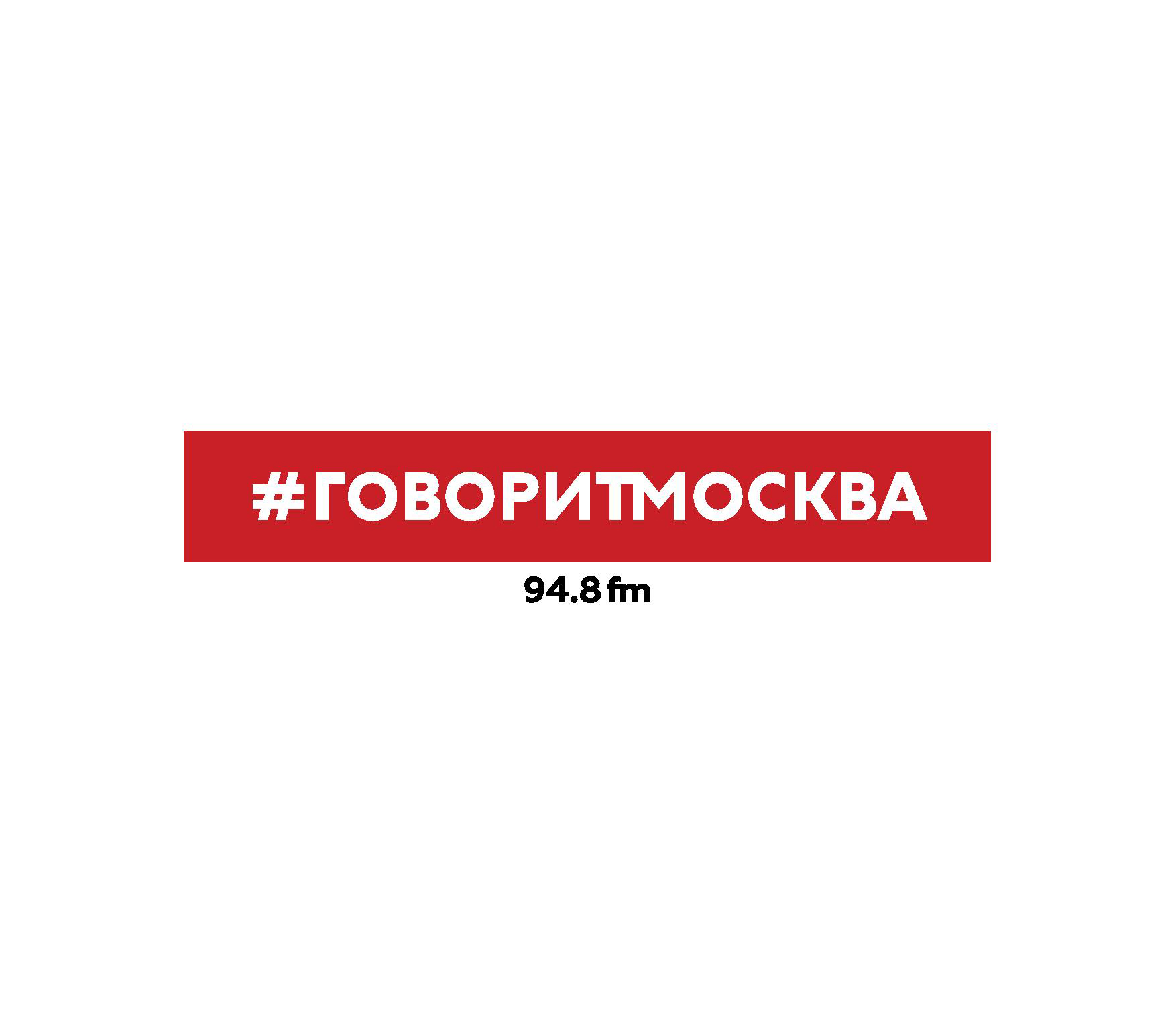 Макс Челноков 2 мая. Анита Цой макс челноков 5 мая марат гельман