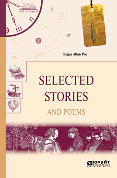 Selected stories and poems. Избранные рассказы и стихи
