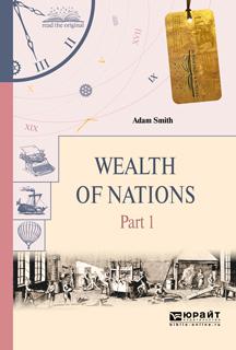 Адам Смит Wealth of nations in 3 p. Part 1. Богатство народов в 3 ч. Часть 1 адам смит о природе капитала