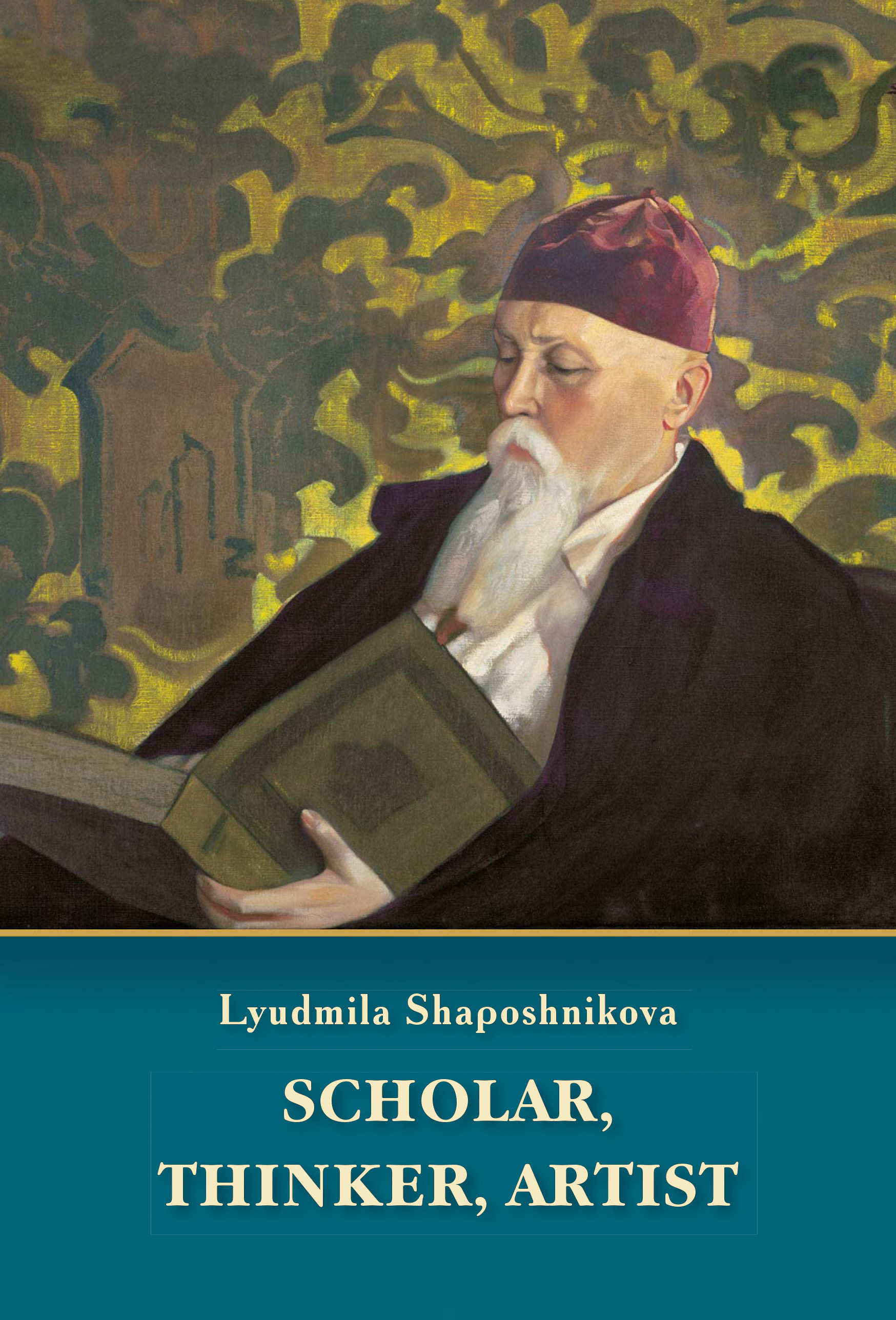 Л. В. Шапошникова Scholar, thinker, artist goodwin harold leland the wailing octopus a rick brant science adventure story