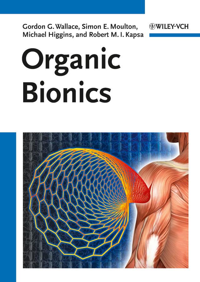 Michael Higgins Organic Bionics deep jyoti bhuyan jayshree das and jagannath biswakarma plant extracts as biofungicide future prospects