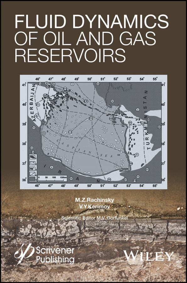 M. Rachinsky Z. Fluid Dynamics of Oil and Gas Reservoirs цены