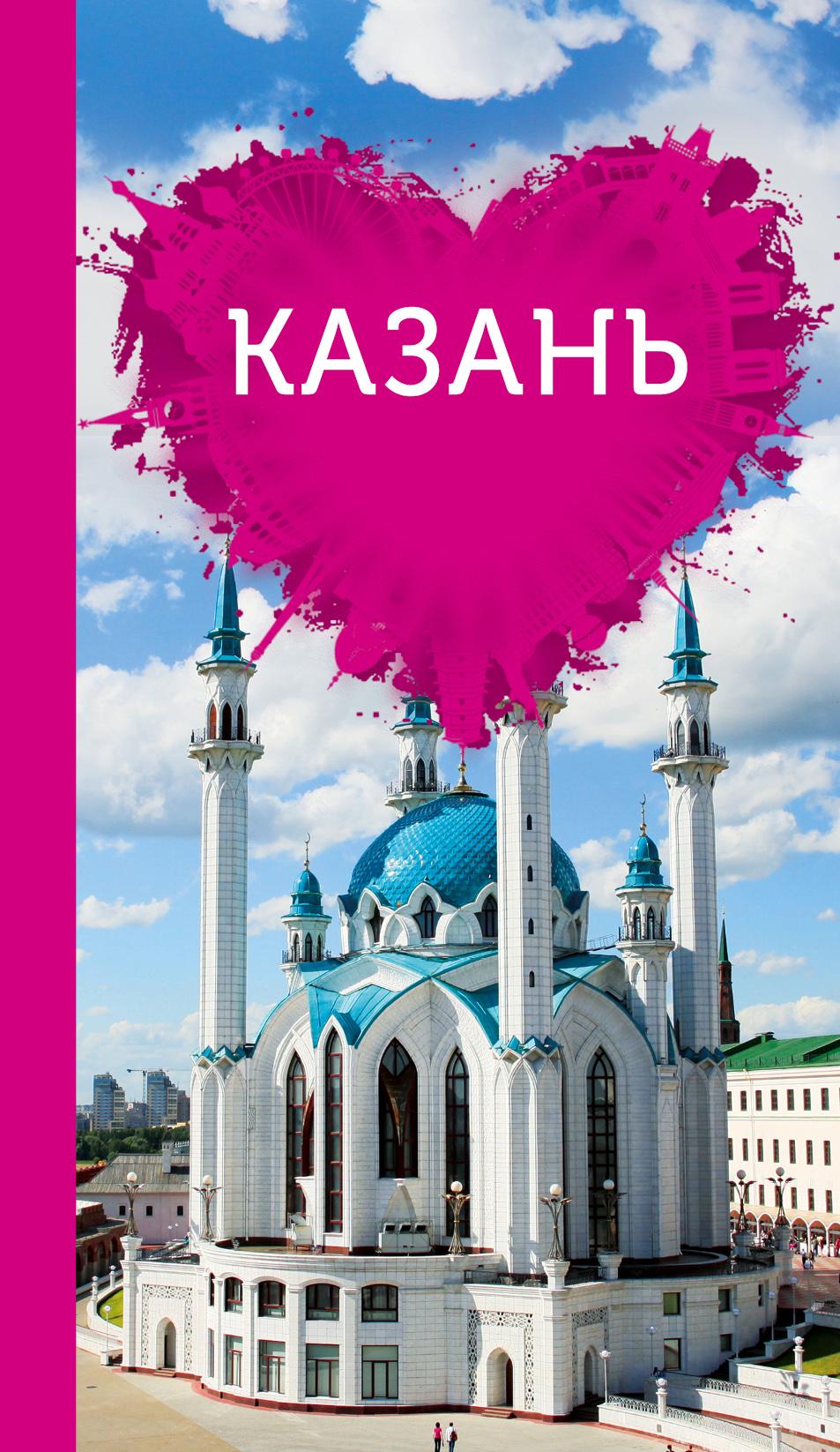 Я. В. Ковалева для романтиков